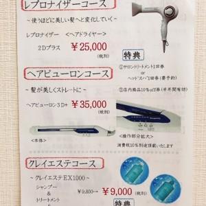 image2 - コピー (21)