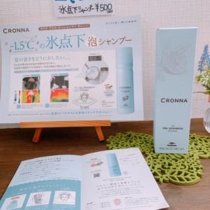 image0 - コピー (9)