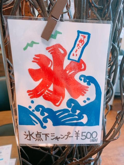 image0 - コピー (8)