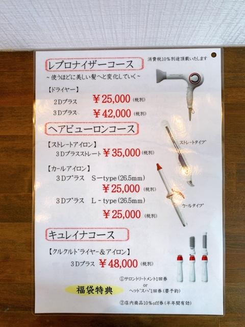 image3 - コピー (9)