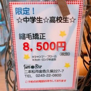 image1 - コピー (32)
